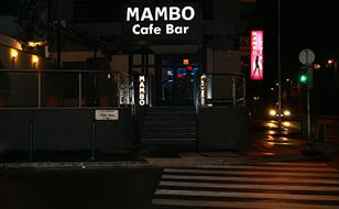 Mambo Cafe Strip Club  klub kép #1